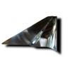 НАКЛАДКИ НА ПОРОГИ ДЛЯ CITROEN C2 (3D) 2003+ (ALU-FROST, 08-1161)