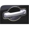 Хром окантовка дверных ручек Toyota FJ-Cruiser (Winbo, F098630)